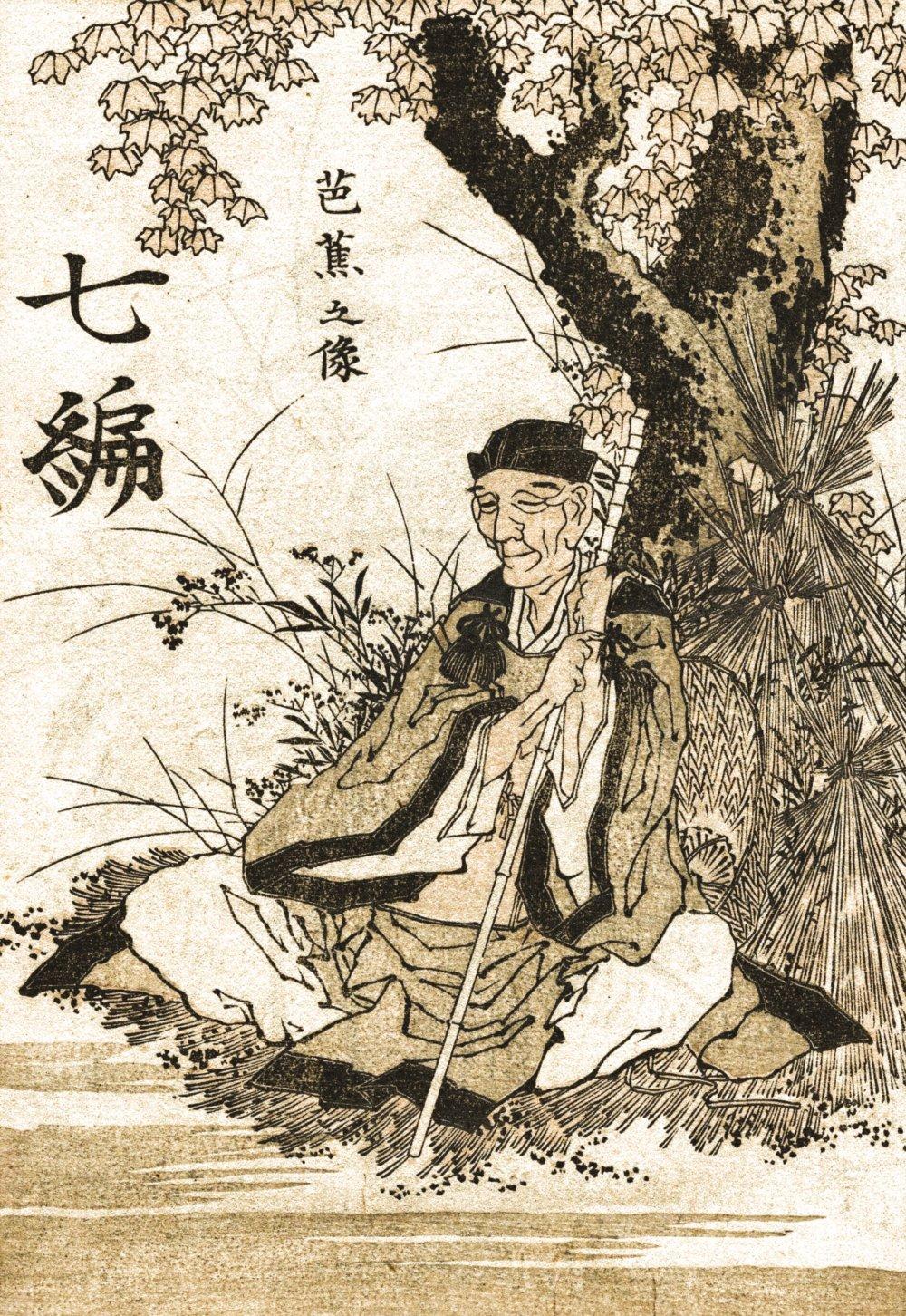 basho_by_hokusai-small